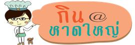 dd.png (270×90)