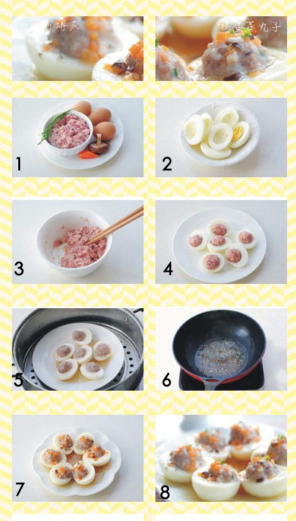 boiled-egg-with-pork