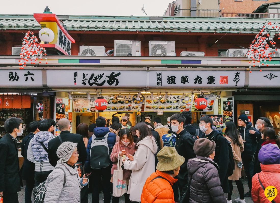 ทริปเที่ยวญี่ปุ่น