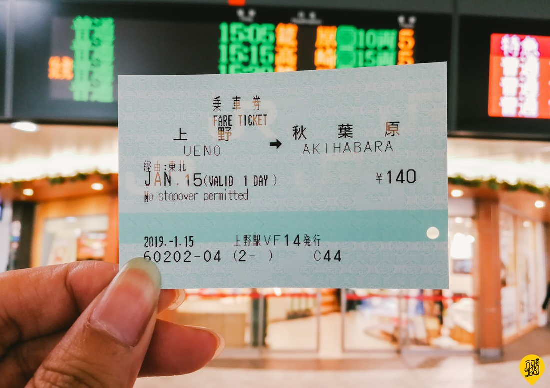 TRIPJAPAN001.jpg (1100×769)